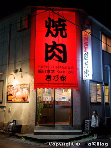 kiminoya09a_eip.jpg