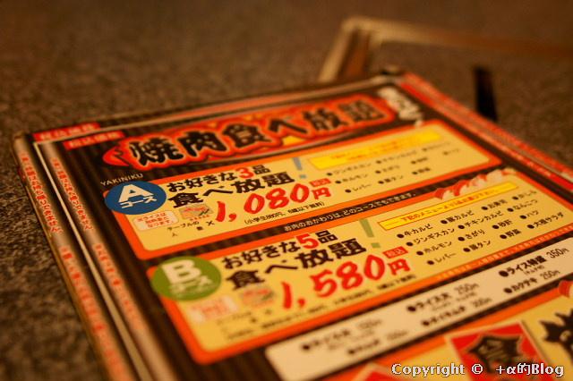 kiminoya09e_eip.jpg