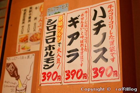 kiminoya09nnn_eip.jpg