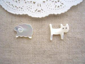 シェルパーツ:羊と猫