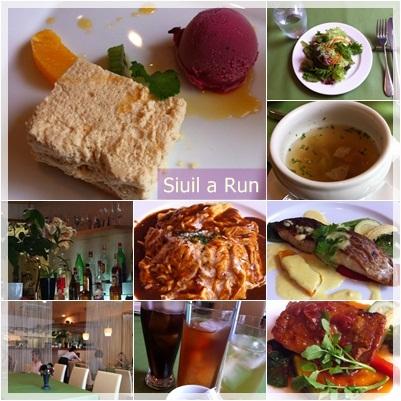 siuil a run
