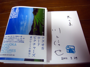 IMG_2797.jpg