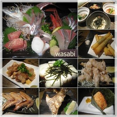 wasabi.jpg