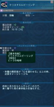 20091204_0137_54.jpg