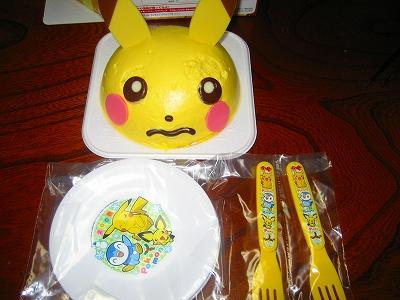 ピカケーキ (3)