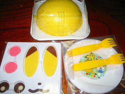 ピカケーキ (2)