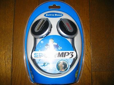 MP3プレーヤ