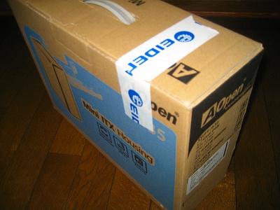 PCケース箱