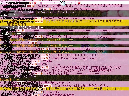 Image003_20091126124635.png
