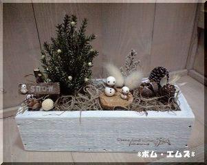 09クリスマス11