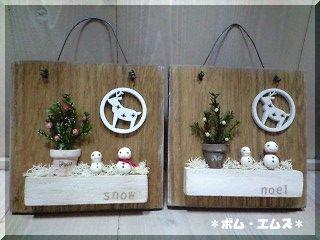 09クリスマスco3