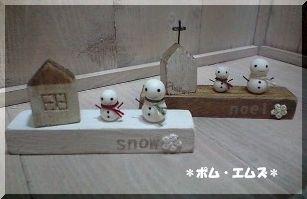 09クリスマスco2