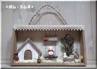 09クリスマスco5