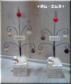 09クリスマスco11-1