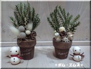 09クリスマスco13