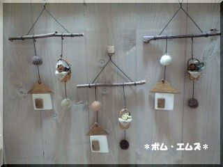 木工小物4-1