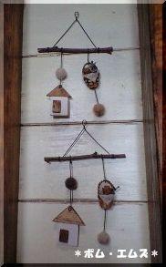 木工小物5