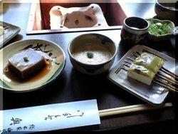 食べること39-3
