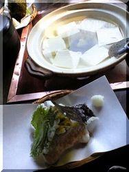 食べること39-4