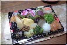 食べること41-1