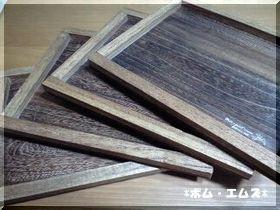 木工小物3-1