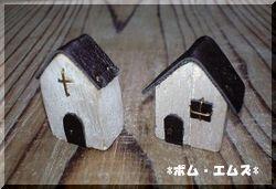 木工小物11-1