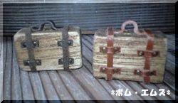 木工小物10-2