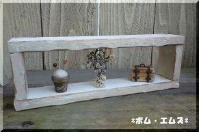 木工小物12-1