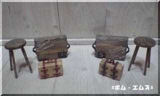 木工小物3-2