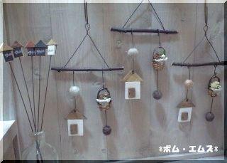 ワイヤーと木工小物2