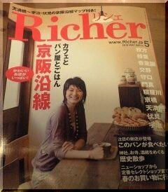 雑誌1-1