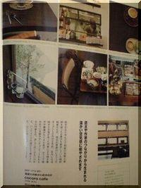 雑誌1-2