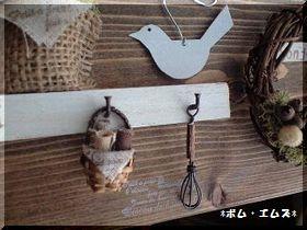 ワイヤーと木工小物3