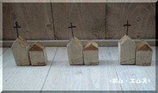 木工小物10