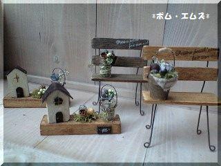木工小物11