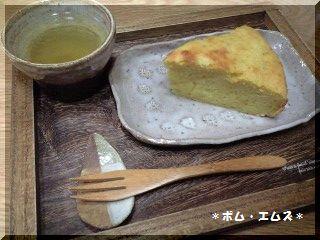食べること17-2