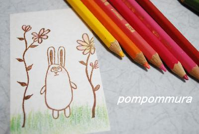 小花とウサギさん