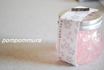 桜の香り1