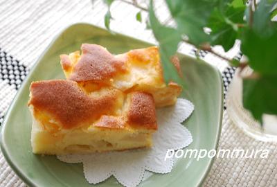 林檎ケーキその2