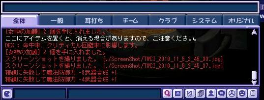 追憶強化2