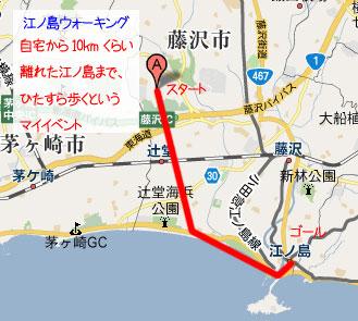 江ノ島までの地図