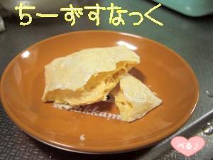 チーズスナック☆