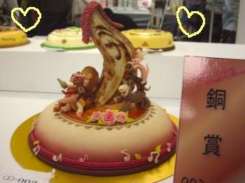 ケーキショー☆
