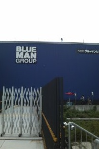 BLUE MAN★