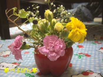 パプリカの花瓶~