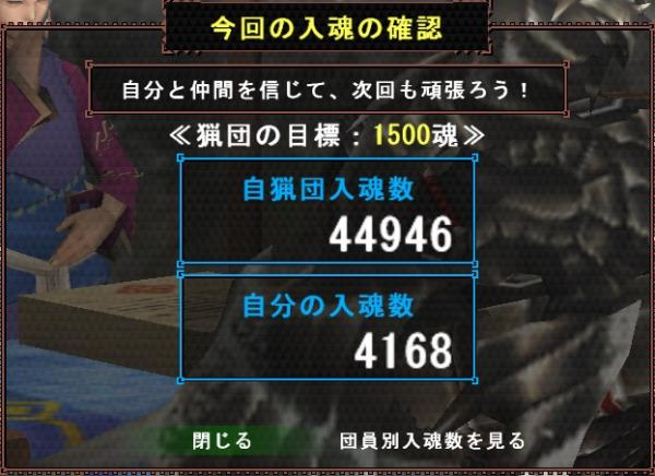 39fesresu2.jpg