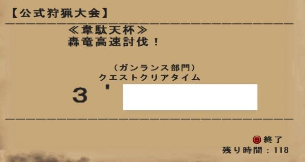 47idaI.jpg