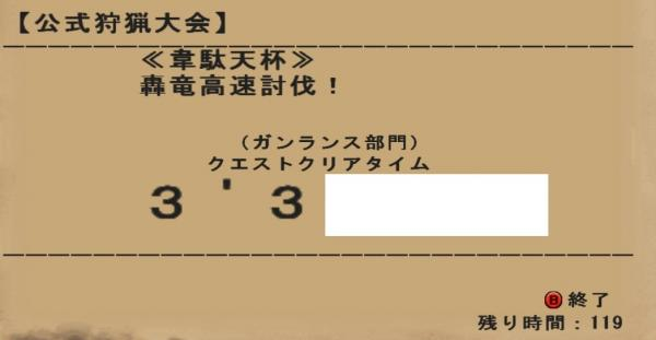 47idaJ2.jpg