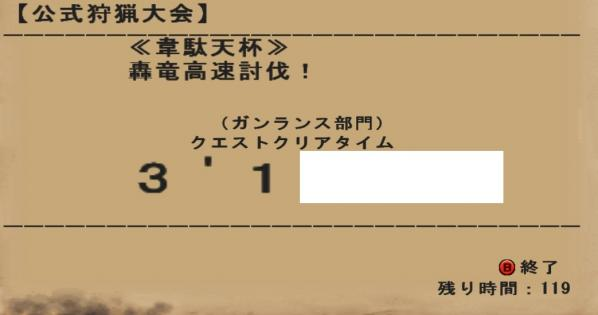 47idaL2.jpg