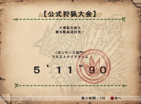 48idaC_20111011170929.jpg